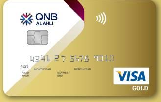 بطاقة فيزا الذهبية بنكي
