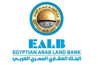 العقاري المصري العربي