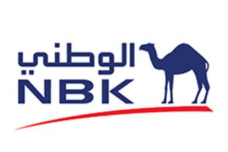 بك الكويت الوطني